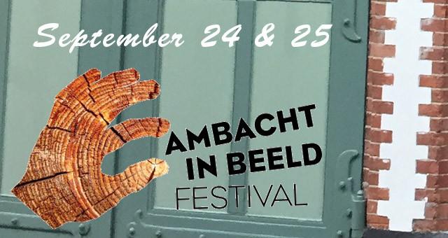 Amsterdam September 24&25