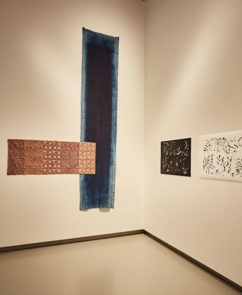 Alya Hessy, Neither Nor Both, 2017